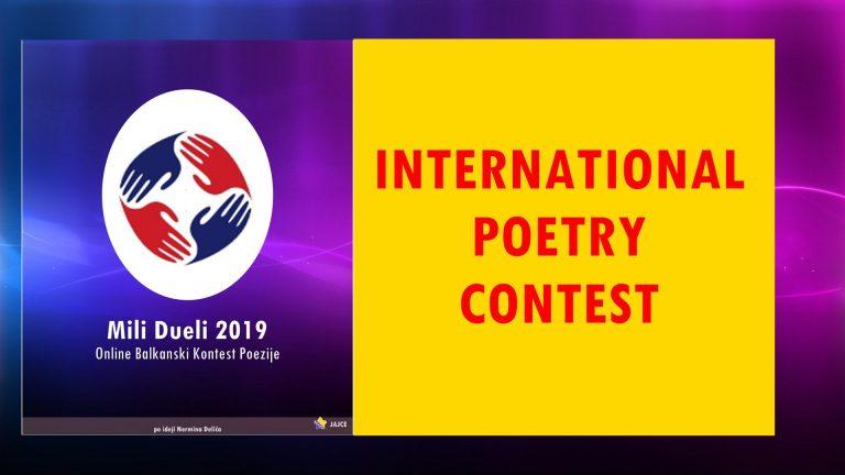 international poetry contest mili dueli sweet duels
